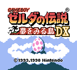 Zelda: Link's Awakening Title screen in Japanese